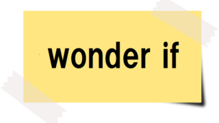 wonder ifと書かれたカード