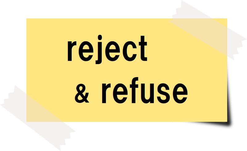 reject&refuseと書かれたカード